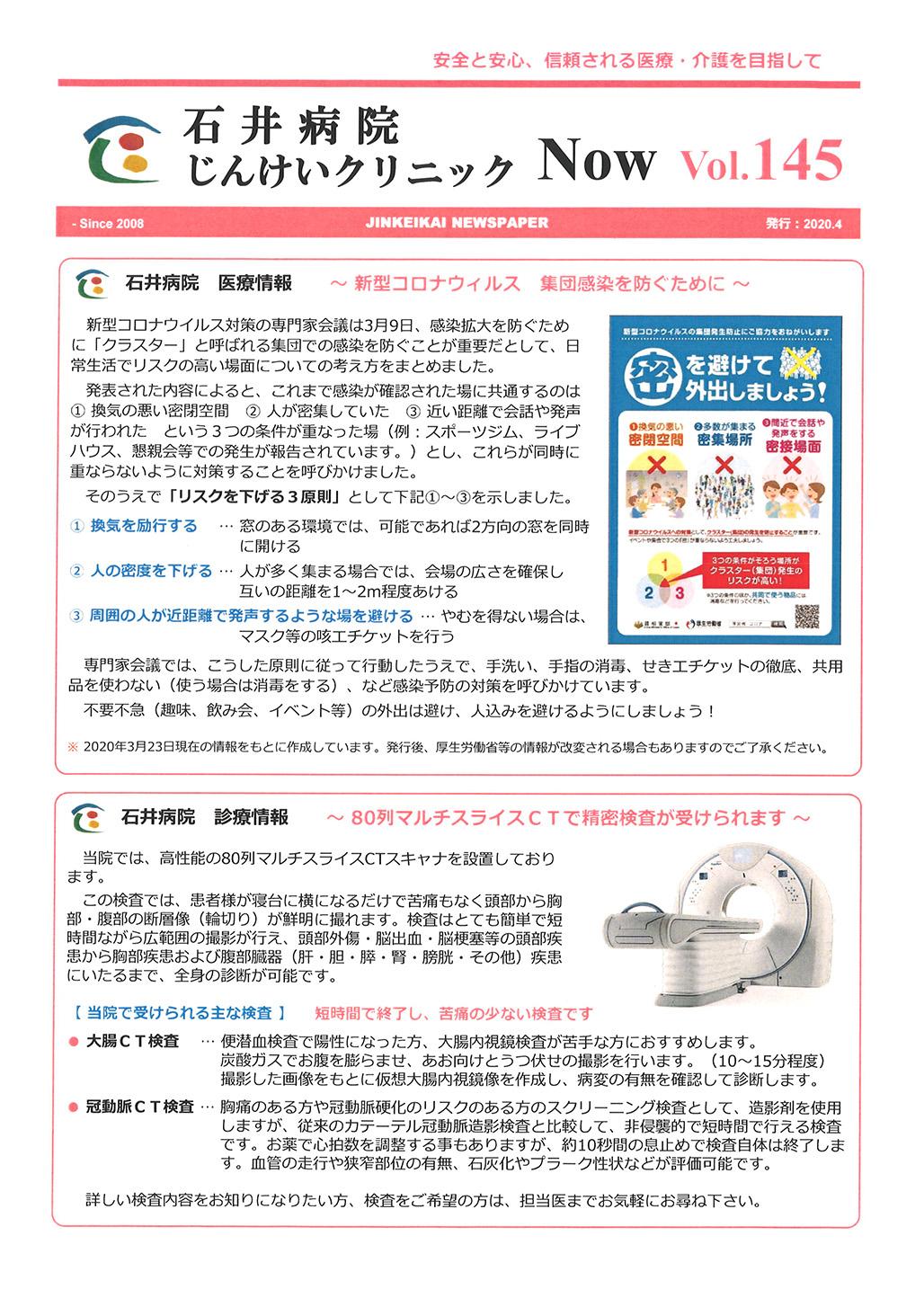 市 コロナ 感染 情報 明石 兵庫県(補助金・助成金・融資情報)